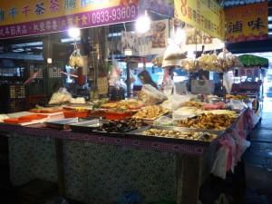 Markt_Taoyuan