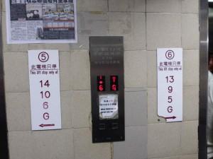 Fahrstuhl2