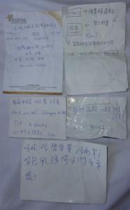 TaiwanZettel